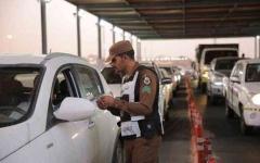 الصورة: الصورة: السعودية: 10 آلاف ريال غرامة دخول المشاعر المقدسة بلا تصريح حج