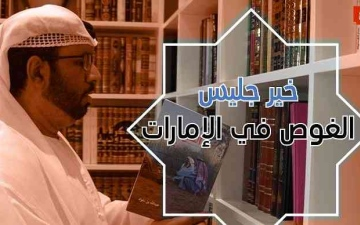 الصورة: الصورة: الغوص في الإمارات