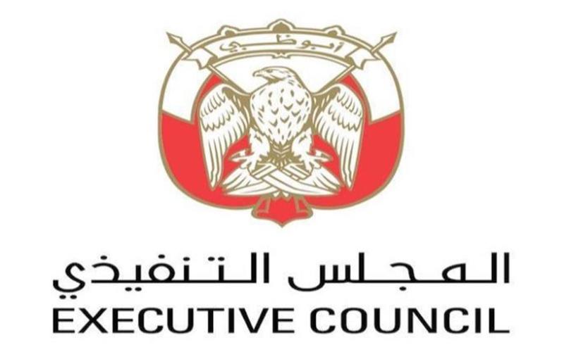 الصورة: الصورة: تنفيذي أبوظبي يصدر قرارا بإلغاء رسوم إصدار وتجديد رقم المستورد الشخصي