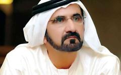 الصورة: الصورة: محمد بن راشد يُصدر قراراً بتعيين أعضاء لجنة دبي للطاقة النوويّة