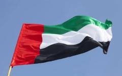 الصورة: الصورة: الإمارات تدين محاولة الحوثيين استهداف السعودية