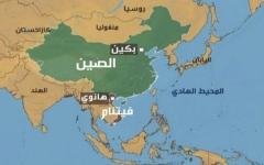 الصورة: الصورة: تصريحات أمريكية أكثر حدة بشأن بحر الصين الجنوبي