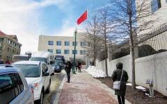 الصورة: الصورة: بكين ترفض اتّهامات بومبيو بشأن بحر الصين الجنوبي