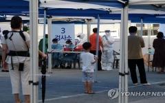 الصورة: الصورة: حوالي 60 ألف إصابة جديدة بكورونا في أمريكا و33 في كوريا الجنوبية