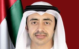 """الصورة: الصورة: عبد الله بن زايد يوجه رسائل مهمة للرياضيين في مداخلته بـ """"خلوة كرة الإمارات"""""""