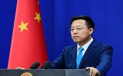 الصورة: الصورة: بكين تهدّد واشنطن بعقوبات ردّاً على قانون أمريكي بشأن هونغ كونغ