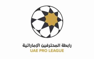 الصورة: الصورة: نظام جديد لمسابقتي كأس الخليج العربي وتحت 21 عاما لكرة القدم