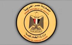 الصورة: الصورة: مصر تطلب إيضاحاً رسمياً من إثيوبيا حول بدء ملء سد النهضة
