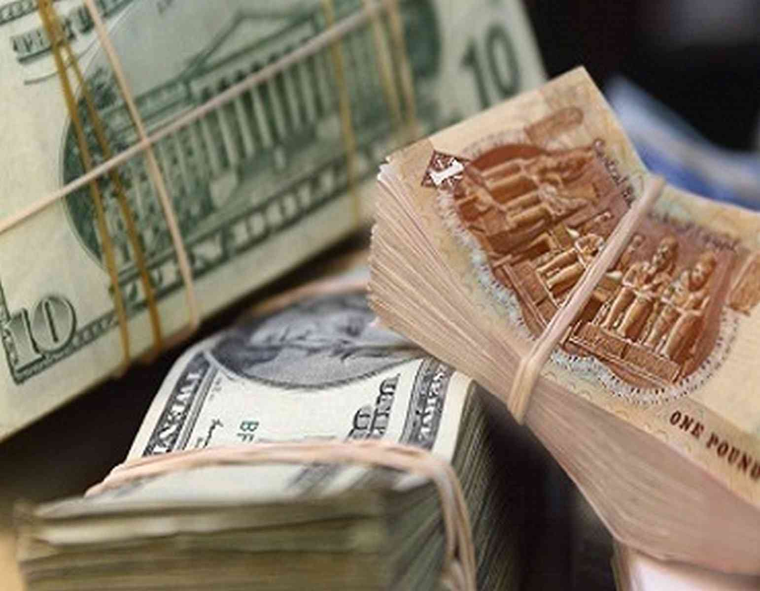 تعرف على سعر صرف الدولار مقابل الجنيه المصري اليوم الاقتصادي