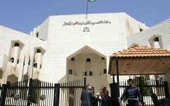 """الصورة: الصورة: محكمة التمييز الأردنية تعتبر جماعة الإخوان """"منحلة"""""""