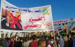 الصورة: الصورة: الجيش الليبي يحصّن سرت لصد أي تحرك تركي