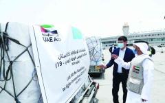 الصورة: الصورة: الإمارات ترسل طائرة مساعدات طبية ثانية إلى كازاخستان