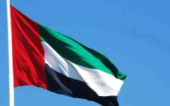 الصورة: الصورة: الإمارات الأولى في 7 مؤشرات صحية عالمية