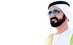 الصورة: الصورة: الإمارات تحتفي بيوم ميلاد فخر الوطن
