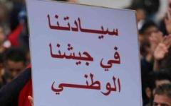 الصورة: الصورة: الإمارات: التدخّل في شؤون العالم العربي لا يمكن أن يكون دون حساب