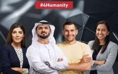 الصورة: الصورة: إطلاق موقع لتسجيل متطوعي التجارب السريرية للقاح كورونا غير النشط في الإمارات