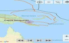 الصورة: الصورة: زلزال قويّ يهزّ شرق غينيا الجديدة وتحذير من تسونامي