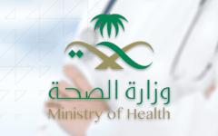 الصورة: الصورة: السعودية تسجل 2613 إصابة جديدة بكورونا