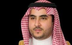 الصورة: الصورة: السعودية ومصر تؤكدان على رفض البلدين التام المساس بالأمن الإقليمي العربي