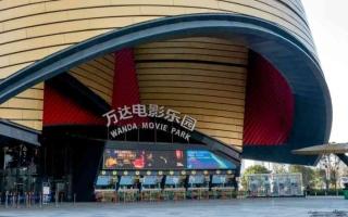 الصورة: الصورة: دور السينما تعود بعد غد في الصين