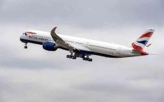 الصورة: الصورة: مطار دبي يستقبل الخطوط الجوية البريطانية
