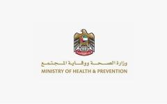 الصورة: الصورة: الإمارات تعلن عن 289 إصابة جديدة بفيروس كورونا و469 حالة شفاء