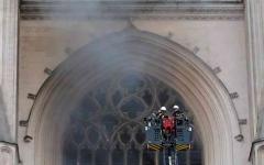 الصورة: الصورة: فرنسا تحقق في شبهة تعمُّد حريق كاتدرائية نانت