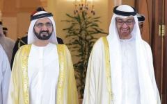 الصورة: الصورة: هذه الإمارات.. الأمل والحضارة