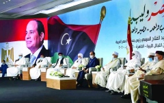 الصورة: الصورة: مصر: الأولوية للتفاوض بشأن ليبيا وسد النهضة