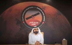 الصورة: الصورة: محمد بن راشد: الإمارات تدخل التاريخ بإنجاز فضائي عربي