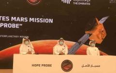 الصورة: الصورة: عمران شرف: مسبار الأمل بحالة جيدة وسيصل المريخ في فبراير 2021