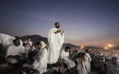 الصورة: الصورة: السعودية: وقفة عرفة الخميس 30 يوليو وعيد الأضحى الجمعة
