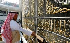 الصورة: الصورة: السعودية: تسليم كسوة الكعبة المشرفة غداً الأربعاء