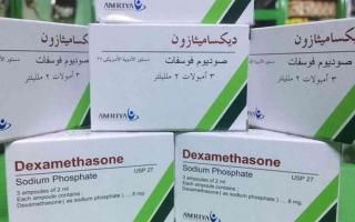 الصورة: الصورة: اليابان تعتمد ديكساميثازون علاجاً لكورونا