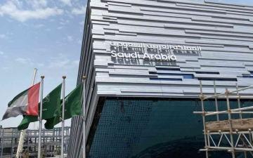 """الصورة: الصورة: بالصور.. لمسات أخيرة على جناح السعودية في """"إكسبو دبي"""""""
