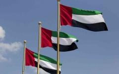 """الصورة: الصورة: """"غلوبال فاينينس"""": الإمارات ثامن أغنى دول العالم في 2020"""