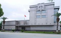 """الصورة: الصورة: الصين تصف إغلاق قنصليتها في هيوستون الأمريكية بـ """"المناورة الانتخابية"""""""