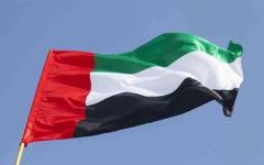 الصورة: الصورة: الإمارات تعيد 73 من مواطنيها ومرافقيهم إلى أرض الوطن سالمين
