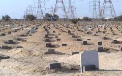 الصورة: الصورة: العثور على رفات 28 ضابطاً سودانياً نفذوا محاولة انقلاب فاشلة ضد البشير