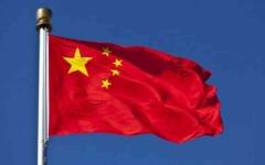 الصورة: الصورة: الصين تأمر بإغلاق القنصلية الأمريكية في شينغدو