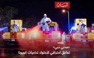 الصورة: الصورة: مدني دبي