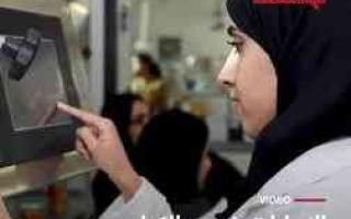 الصورة: الصورة: الإمارات ضمن الكبار في البحوث العلمية