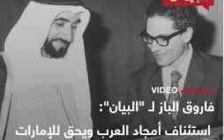 الصورة: الصورة: «مسبار الأمـل» يستأنف أمجاد العرب
