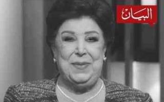 الصورة: الصورة: رجاء الجداوي ... وداعاً