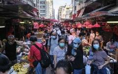 الصورة: الصورة: الصين تسجل 34 إصابة جديدة بفيروس كورونا