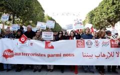 الصورة: الصورة: الرئيس التونسي يلوّح بإجراءات استئنائية ضد مخطط الفوضى