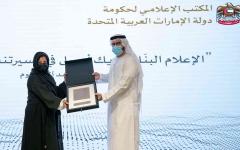 الصورة: الصورة: الإمارات تشكر المؤسسات الإعلامية على تغطيتها إطلاق مسبار الأمل