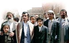 الصورة: الصورة: الحوثي يدفع آخر الأسر اليهودية إلى الرحيل