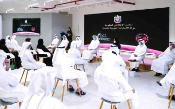 الصورة: الصورة: حكومة الإمارات تشكر المؤسسات الإعلامية على تغطيتها المتميزة لـ«مسبار الأمل»