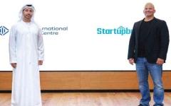 الصورة: الصورة: «ستارت آب بوت كامب» يؤسس مقره الإقليمي الرئيس في دبي